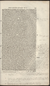 Casaubon's notes. By permission of the Special Collections of the University of Amsterdam. Shelf mark: OTM: Hs VII D17.