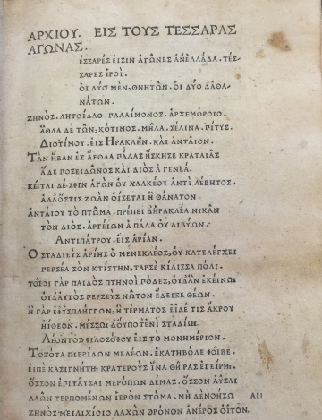 Greek Anthology(1)