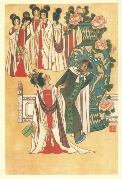 He Liyi Illustration