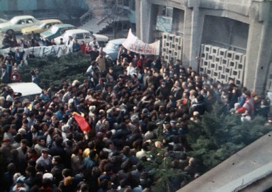 Protesters in the Courtyard of Romanian National Television Romanian Revolution 1989
