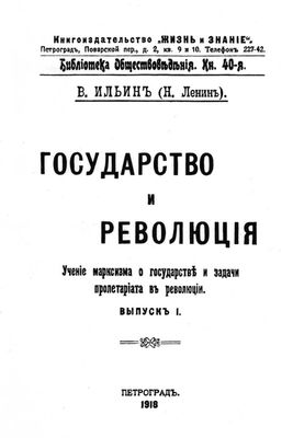 6 The state and revolution 1918