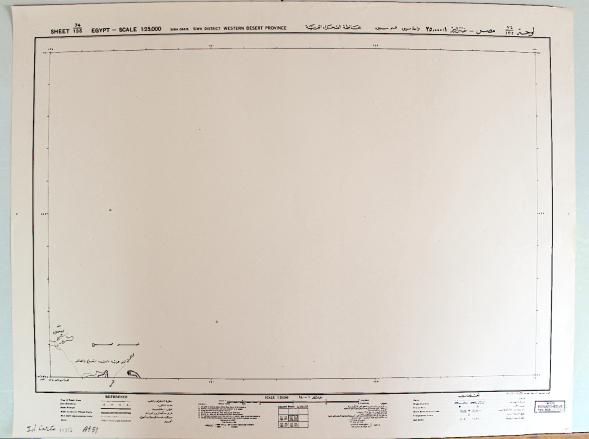 Siwa Map